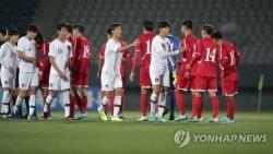 Triều Tiên tuyên bố rút khỏi vòng loại World Cup 2022 ở Hàn Quốc