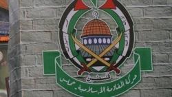 Hamas 'sốc' khi Liên minh châu Phi cấp quy chế quan sát viên cho Israel