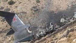 Truy tặng quân nhân Nga thiệt mạng trong vụ tai nạn máy bay cứu hỏa ở Thổ Nhĩ Kỳ
