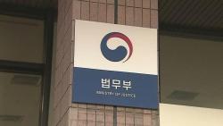 Hàn Quốc xem xét điều chỉnh hình phạt với người nước ngoài phạm tội