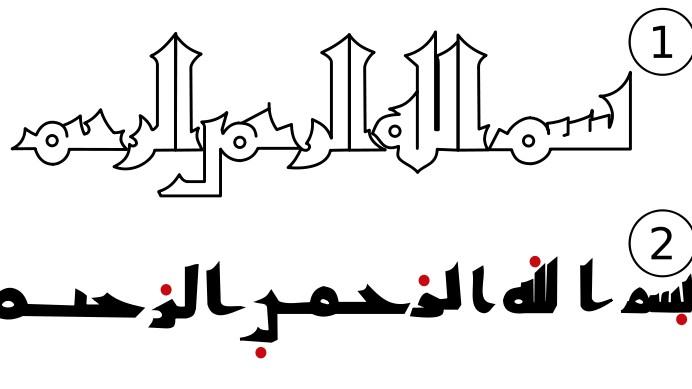 Tiếng Arab: Từ ngôn ngữ của kinh sách tới văn học nghệ thuật