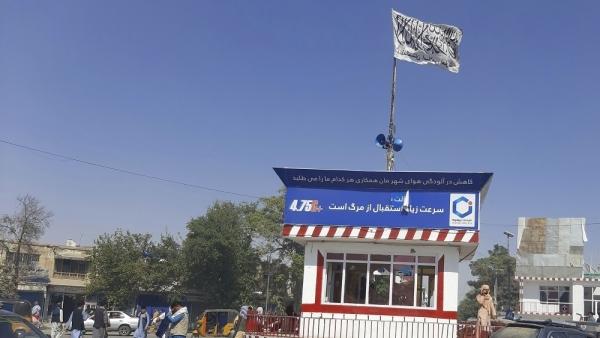 Tình hình Afghanistan: Khi khói súng phủ bóng tương lai