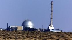 Israel âm thầm mở rộng cơ sở hạt nhân bí mật Dimona