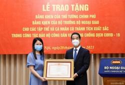Cục Lãnh sự: Luôn nỗ lực chắp cánh cho đối ngoại Việt Nam