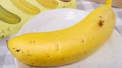 Loại chuối siêu đắt đỏ, hơn 200.000 đồng/quả, vỏ xào được như rau