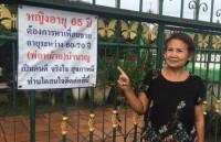 Thái Lan: Cụ bà U70 treo biển tìm bạn trai