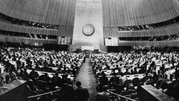 44 năm Việt Nam gia nhập Liên hợp quốc: Hành trình ghi dấu ấn