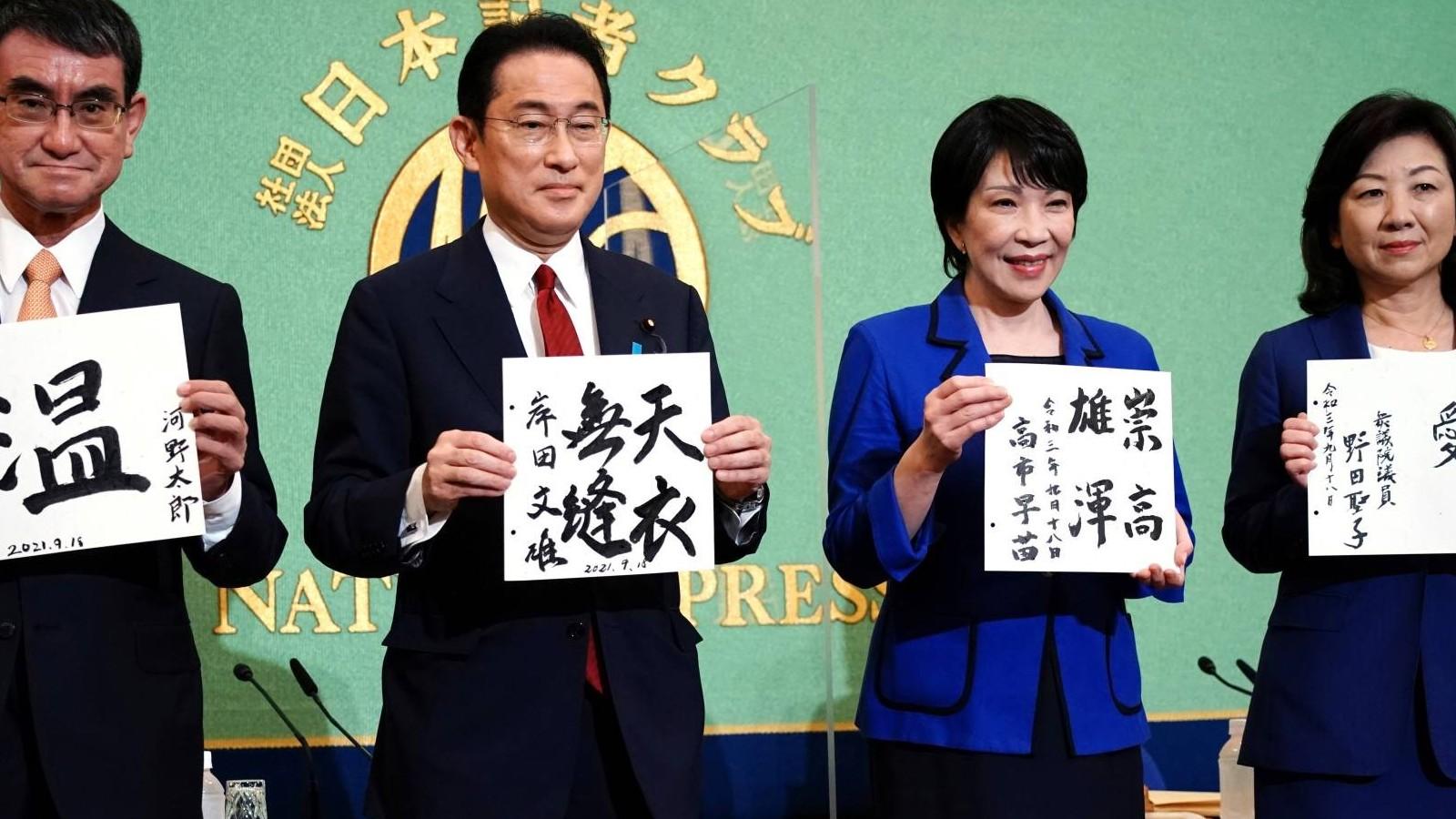 Bầu cử chủ tịch LDP Nhật Bản: Sẽ còn kịch tính đến vòng chung kết