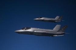 Mỹ 'khoe' vũ khí chính của NATO để chống Nga