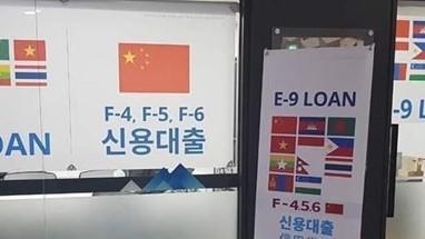 Lao động Việt Nam tại Hàn Quốc được gia hạn thị thực thêm một năm