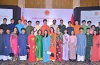 Long trọng Lễ kỷ niệm Quốc khánh lần thứ 74 của Việt Nam tại New Delhi