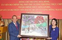 Phó Thủ tướng Trương Hòa Bìnhđánh giá cao cộng đồng người Việt tại Singapore