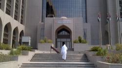 Vấn nạn rửa tiền tại UAE gia tăng trong dịch Covid-19