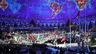 Bữa tiệc về hình ảnh tại Lễ khai mạc Triển lãm Thế giới World EXPO 2020