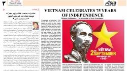 Asia News: Kỷ niệm 75 năm Quốc khánh và những thành tựu lịch sử của Việt Nam
