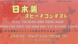 Cuộc thi hùng biện tiếng Nhật dành cho thực tập sinh khu vực Kyushu lần thứ II