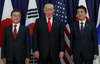 Mỹ nói gì về căng thẳng giữa hai đồng minh thân cận Nhật - Hàn