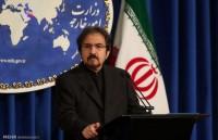 """Iran """"không cho phép người nước ngoài gieo rắc bất hòa"""" trong khu vực"""