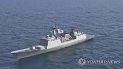 Hàn Quốc rút tàu chiến khỏi Eo biển Hormuz