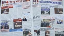 Truyền thông Lào đề cao ý nghĩa chuyến thăm của Chủ tịch nước Nguyễn Xuân Phúc