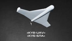 Nga ra mắt máy bay không người lái cảm tử 'nhỏ nhưng có võ'