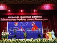 Thanh niên Lào – Việt gặp gỡ năm 2016