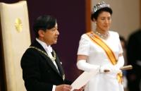 Lãnh đạo Đảng, Nhà nước, Bộ Ngoại giao chúc mừng Nhà Vua Nhật Bản Naruhito