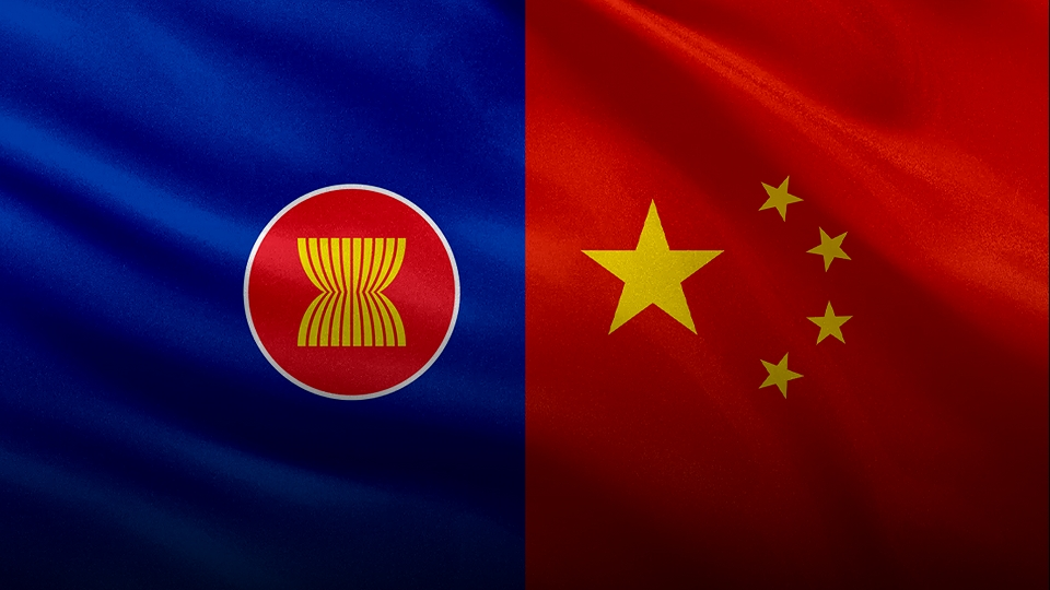 Trung Quốc ủng hộ vai trò trung tâm của ASEAN