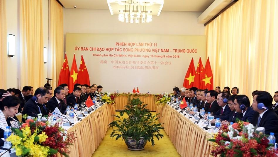 Bộ trưởng Ngoại giao Trung Quốc sẽ thăm chính thức Việt Nam và đồng chủ trì Phiên họp Ủy ban chỉ đạo hợp tác song phương Việt Nam-Trung Quốc