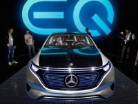 Những mẫu xe ấn tượng tại Paris Motor Show 2016