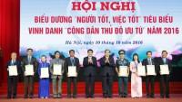 """Hà Nội vinh danh """"Công dân Thủ đô ưu tú"""" năm 2016"""
