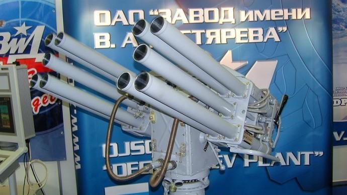 Hải quân Nga sẽ được trang bị 'robot người nhái'