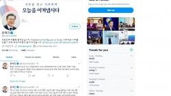 Tổng thống Hàn Quốc gửi lời chúc Tết Nguyên đán đến các nước láng giềng
