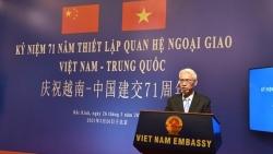 Kỷ niệm 71 năm thiết lập quan hệ ngoại giao Việt Nam-Trung Quốc
