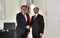 Đoàn doanh nghiệp bang Tyrol, Áo sẽ thăm Việt Nam vào cuối năm 2018