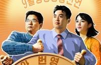 Triều Tiên: Các thỏa thuận liên Triều là dấu mốc quan trọng đối với hòa bình