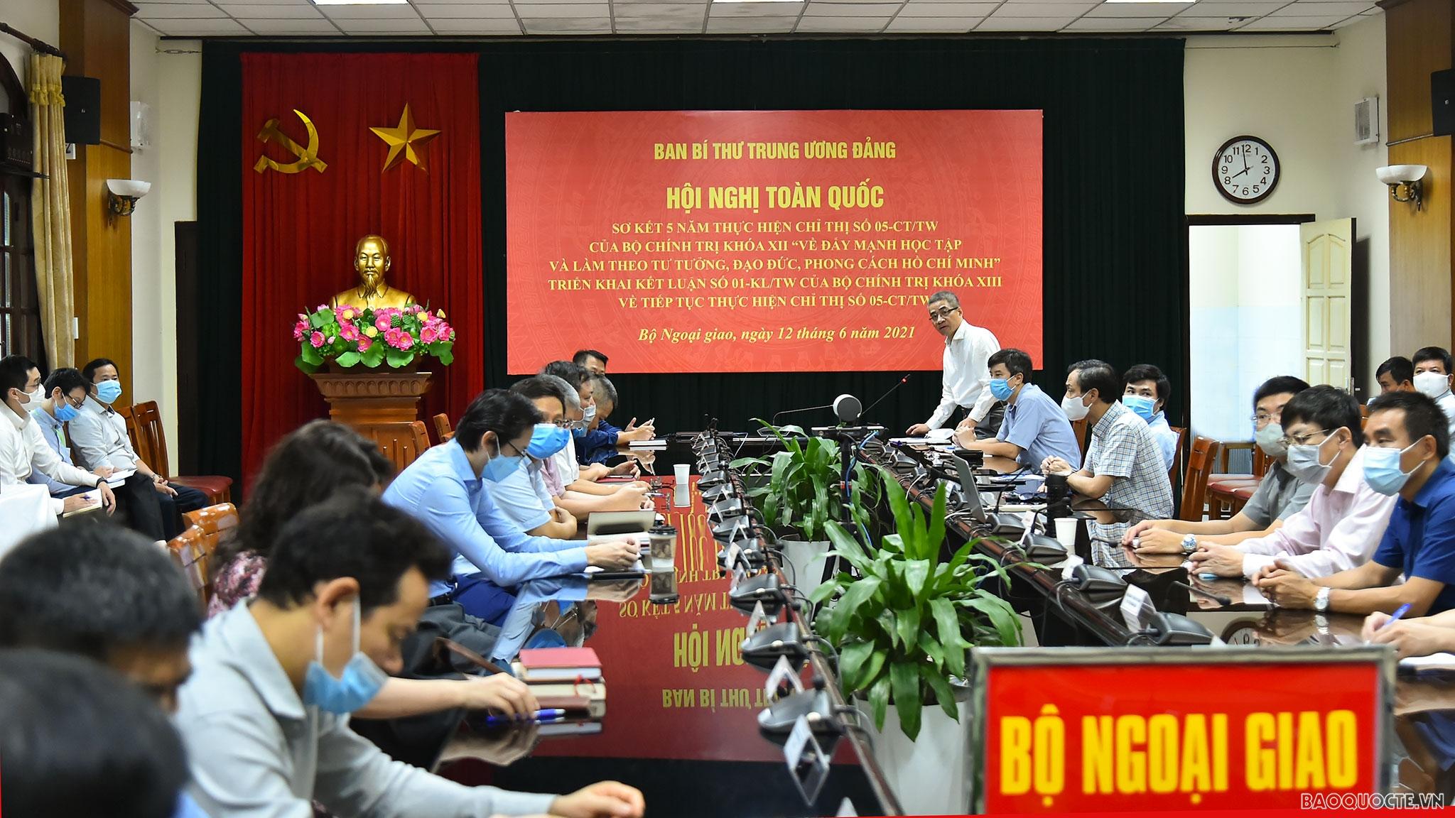 Đảng ủy Bộ Ngoại giao dự Hội nghị trực tuyến học tập và làm theo tư tưởng, đạo đức, phong cách Hồ Chí Minh theo Chỉ thị 05-CT/TW