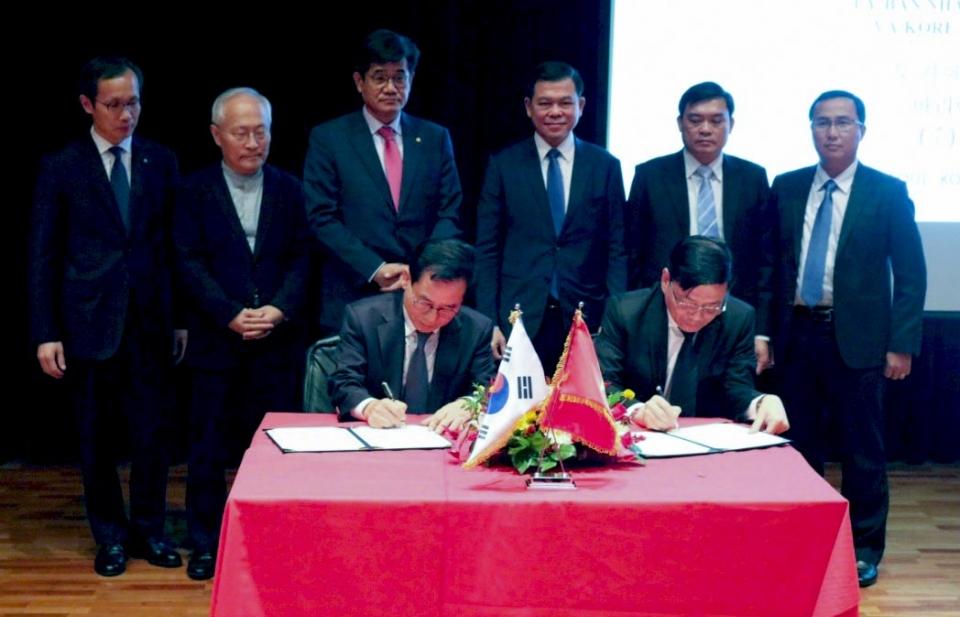 Hội thảo xúc tiến đầu tư vào tỉnh Bà Rịa - Vũng Tàu tại Hàn Quốc