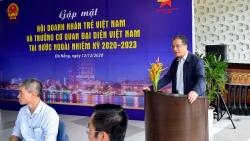Đoàn Trưởng Cơ quan đại diện Việt Nam ở nước ngoài nhiệm kỳ 2020-2023 gặp mặt Hội Doanh nhân trẻ Việt Nam