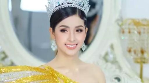 Chiêm ngưỡng sắc vóc quyến rũ của tân Hoa hậu Thế giới Lào 2021