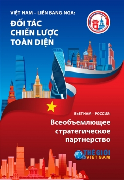 Đặc san Việt Nam - Liên bang Nga