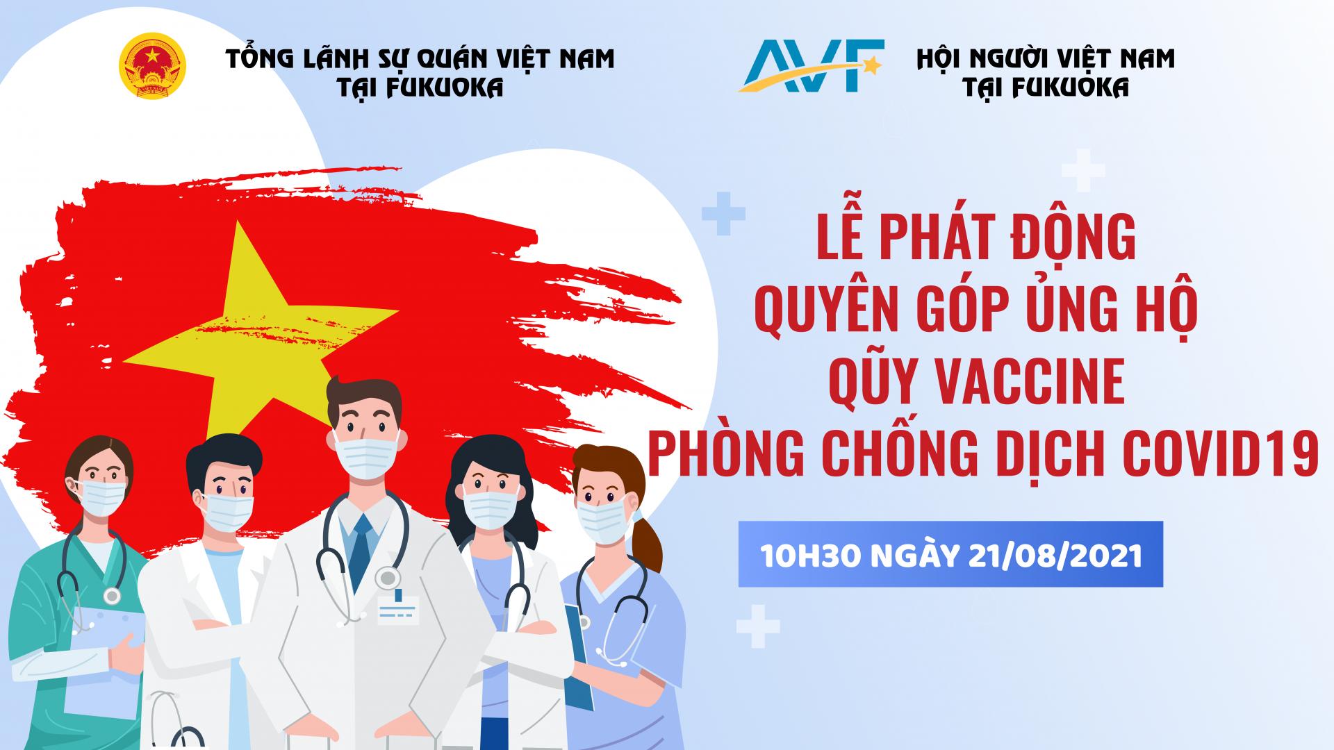 Tổng lãnh sự quán Việt Nam tại Fukuoka phát động Lễ quyên góp ủng hộ Quỹ Vaccine phòng chống Covid-19