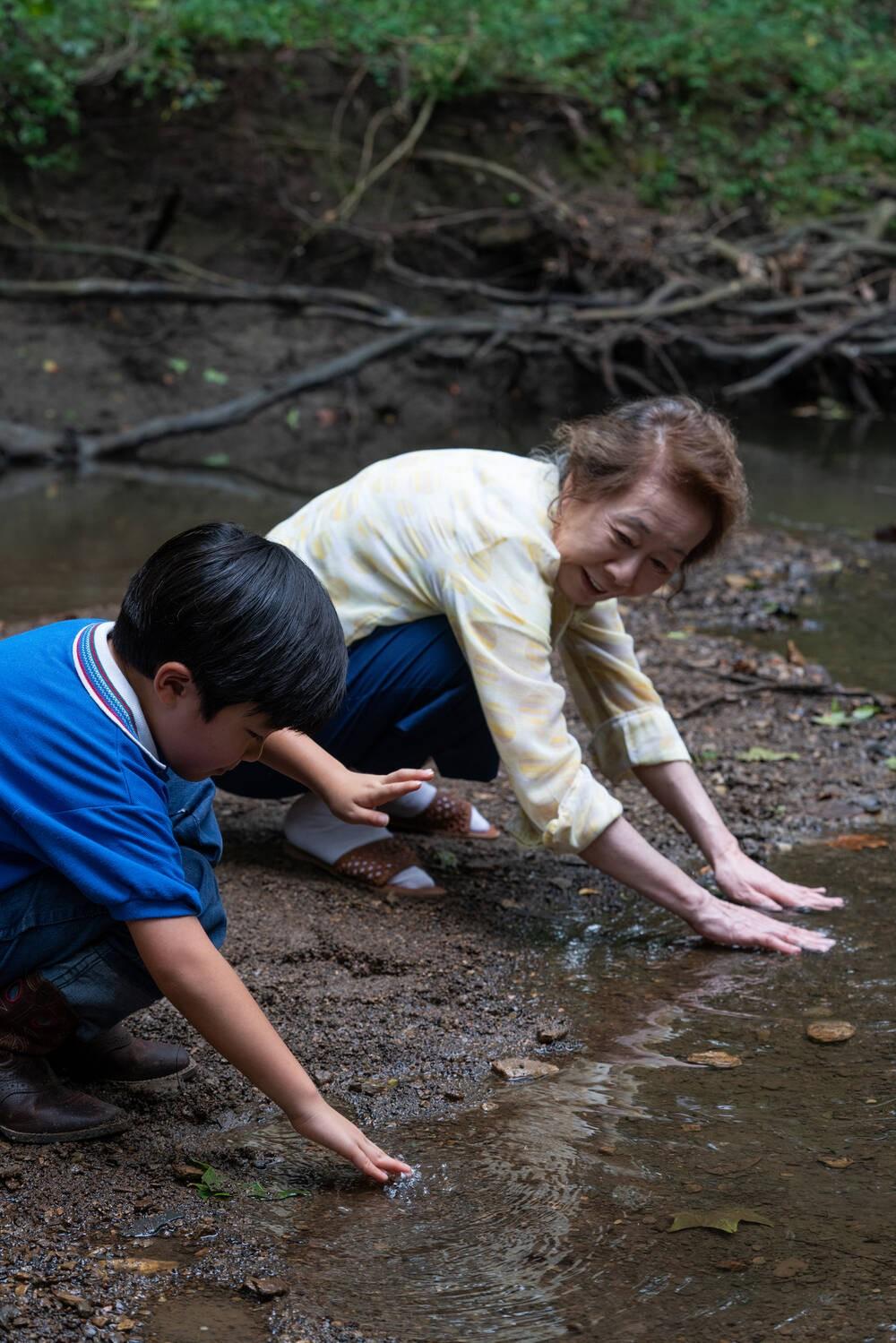 David và bà ngoại